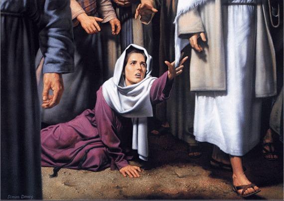 Señor, Hijo de David ...