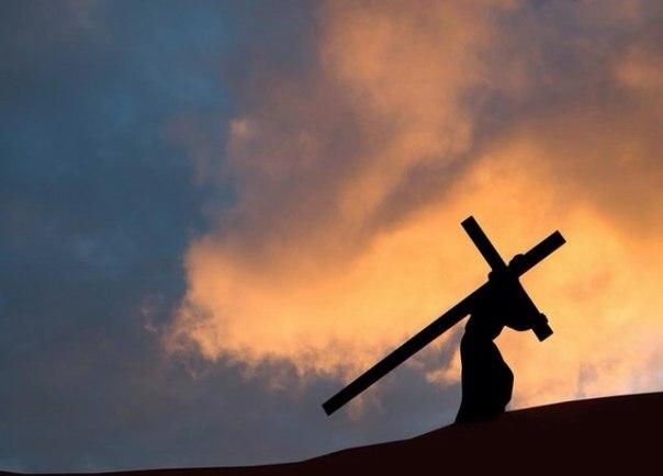 cargue con su cruz y me siga
