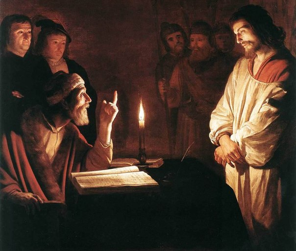 Jesus ante sacerdote