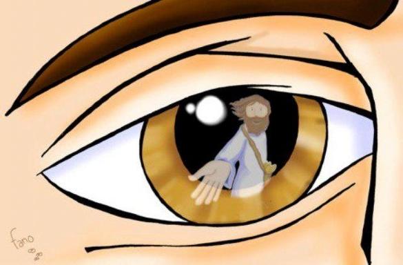 ojo interior